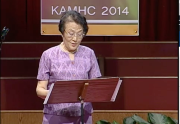 [KAMHC 2014] Blessing to Blessing – Susie Kim