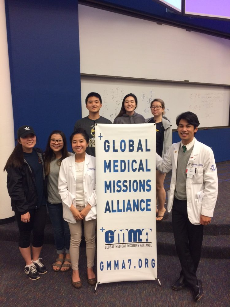 Georgia Tech Chapter Global Medical Missions Alliance