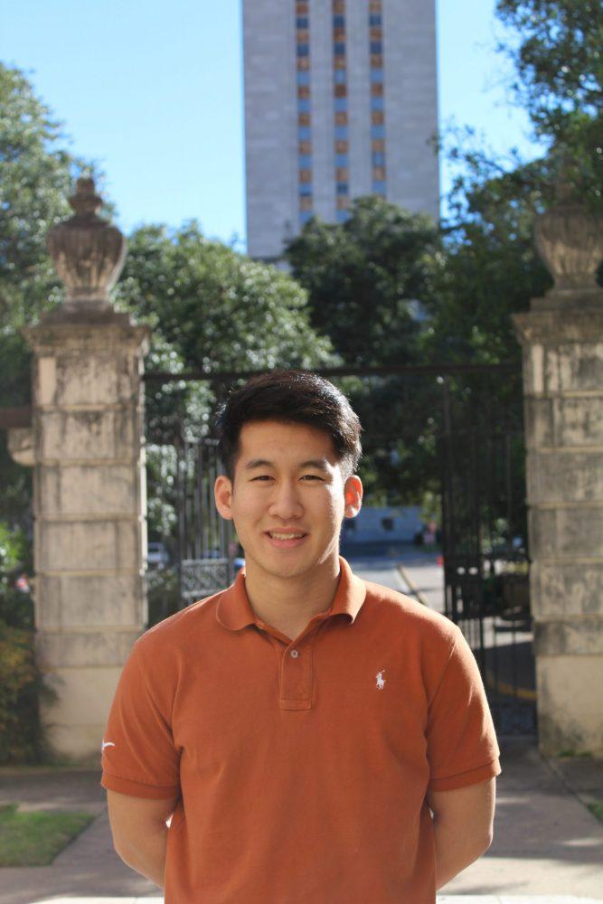 Eric Woo Hong